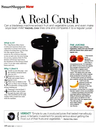 Hurom Slow Juicer Featured in 'Simply Her'